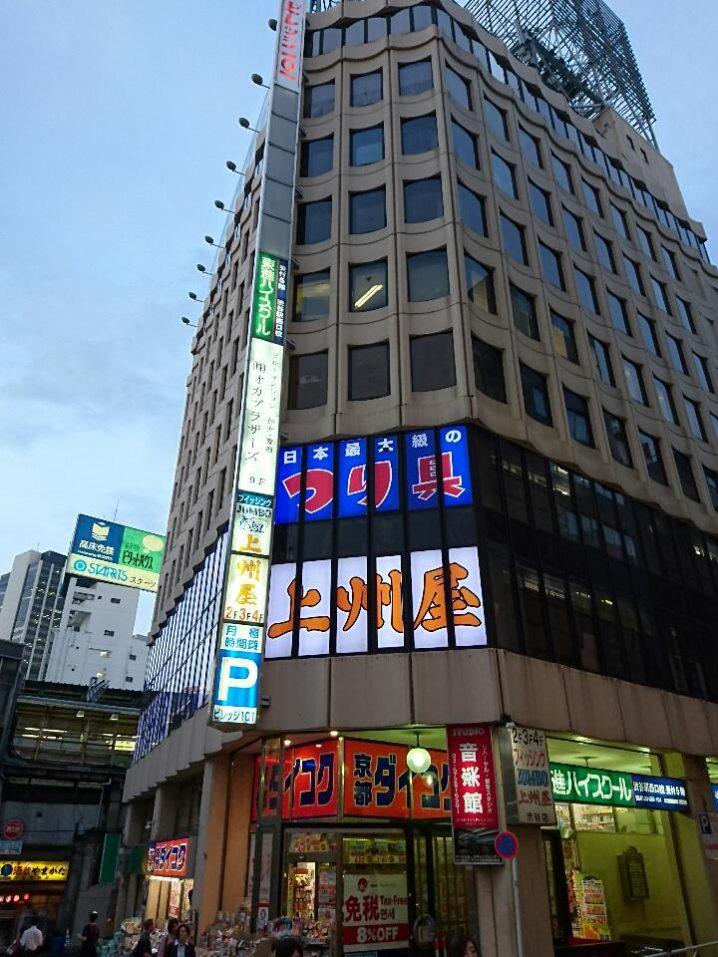 20160812上州屋渋谷店