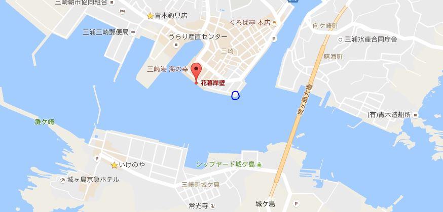 三崎港花暮岸壁のポイント