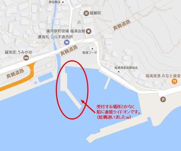 雅裕丸へのアクセス1