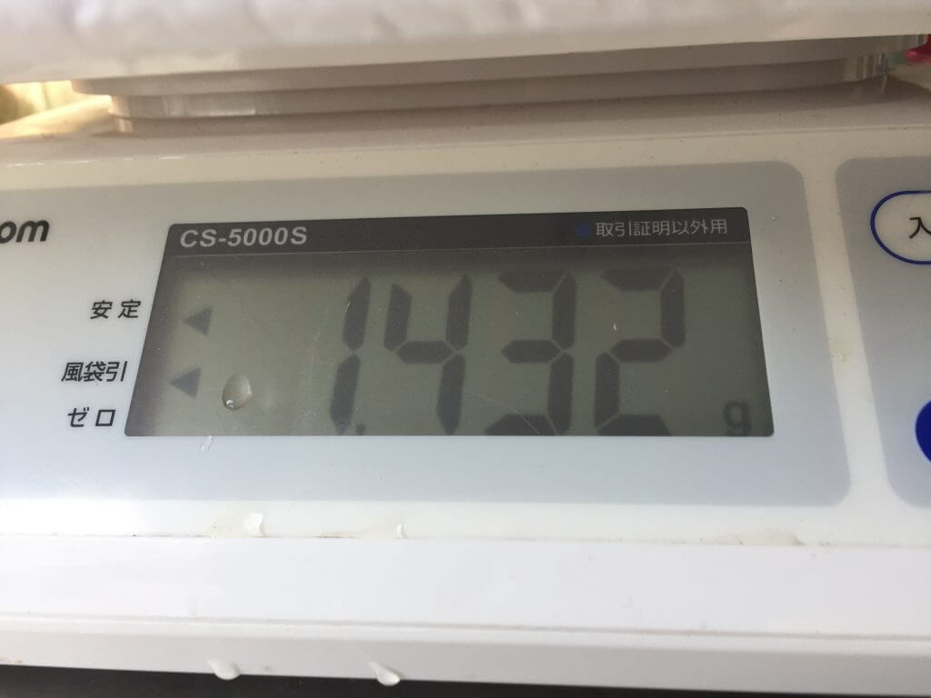 イラ、1432グラム