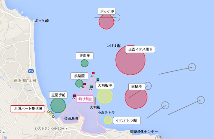 三浦半島 金田湾 ボート釣り イケス