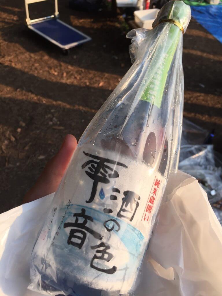 大井ふ頭中央海浜公園 ハゼ釣り 日本酒