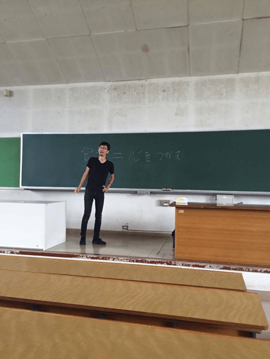 平田剛士 有名大学講師?!