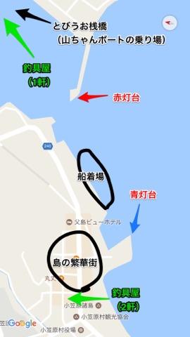 小笠原父島釣具屋ボートマップ