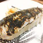 秋サバは俺に食わせろ。大津で釣った大サバ料理をドヤ気味に披露するぞ!