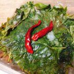 保存性抜群の大葉(青じそ)の塩漬けが魚料理に便利