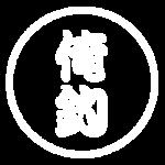 釣りメディア俺釣(オレツリ)の白いロゴ