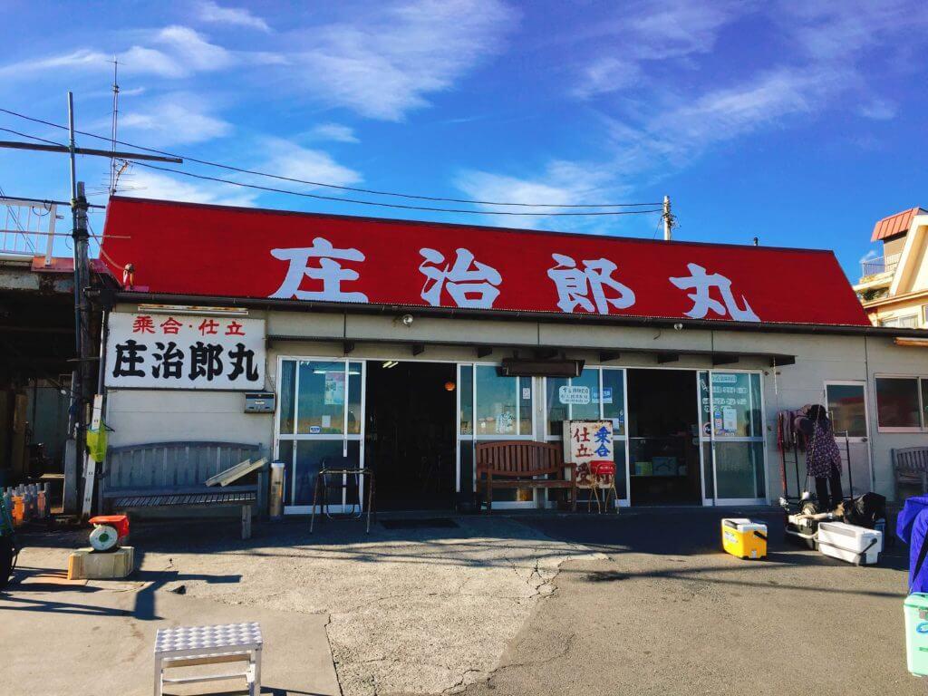 屋根を塗り替えた庄治郎丸