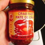 【魔法の調味料】蟹膏油醤(カニペースト)で激うま蟹オムレツをつくってみた