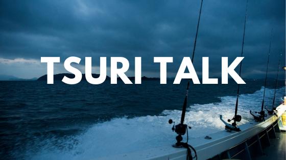 TSURI TALK(釣りトーク)バナー 元