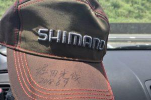 掘田光哉さんのサイン入り帽子