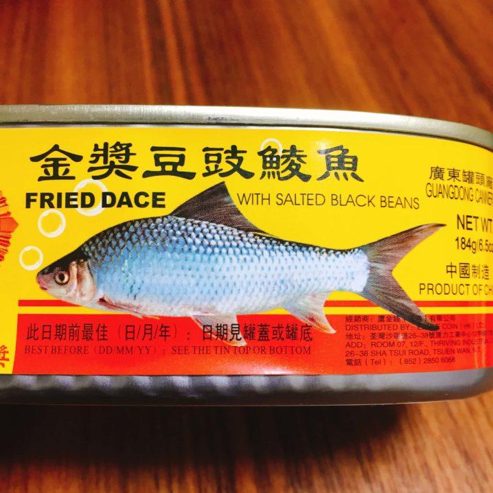 中華魚缶詰『豆豉鯪魚』