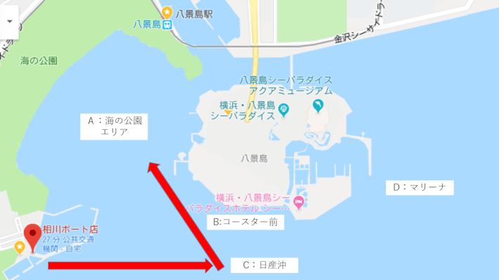 相川ボートマル秘図