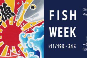 阿久根と鎌倉 FISH WEEK