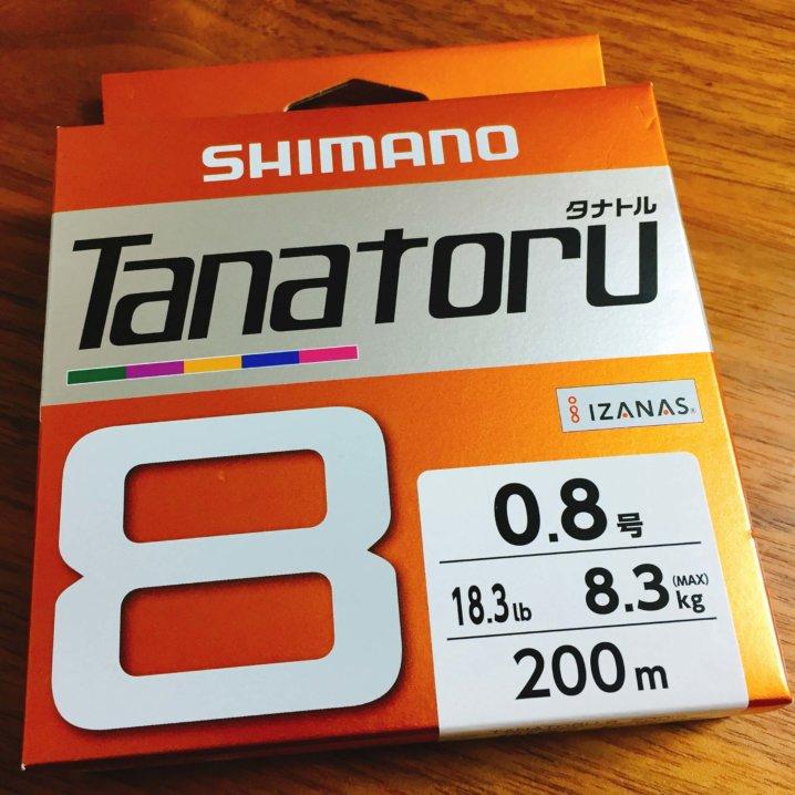 シマノPE タナトル8