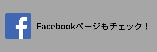 ORETSURI Facebookページ