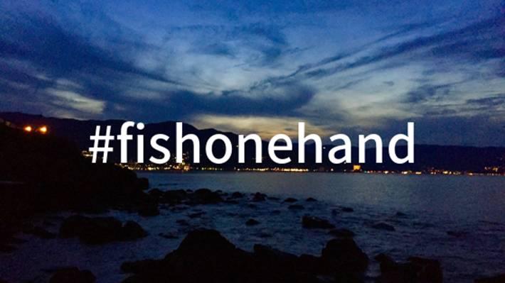 #fishonehand