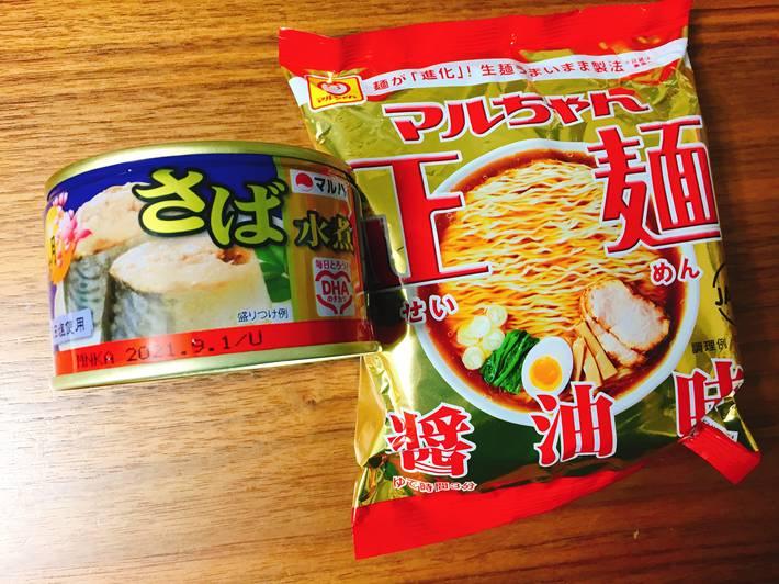 マルハのサバ水煮缶とマルちゃん正麺