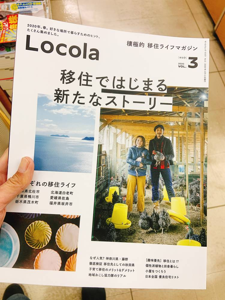 Locola