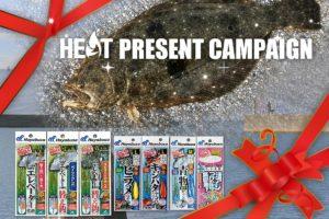 pub_HEAT-present-campaign-6_1_w1200